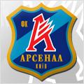 Арсенал К (Киев)