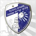 Хапоэль Ирони (Кирьят-Шмона, Израиль)