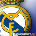 "ФК ""Реал Мадрид"" 291_10_real_madrid"
