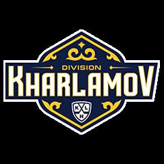 Дивизион Харламова