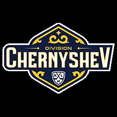 Дивизион Чернышева
