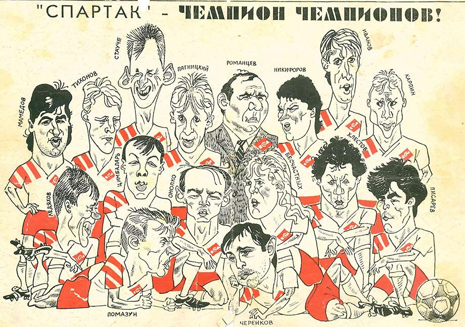 Был звездой золотого «Спартака» 1990-х, а потом резко пропал. Где сейчас Андрей Пятницкий