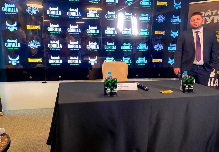 Пресс-конференция Хабиба Нурмагомедова, 14 августа 2020 — онлайн-трансляция из Москвы