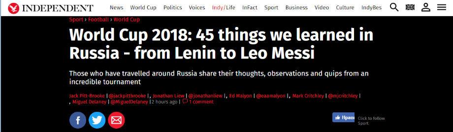 «Русские везде кладут укроп». Вещи, которые удивили английских журналистов