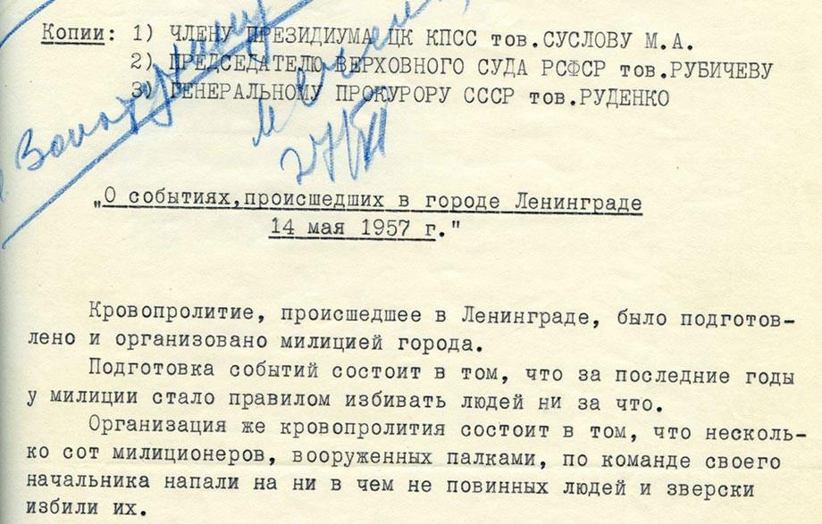 Милицию били обрезами труб, толпа обезумела. Страшный бунт болельщиков на футболе в СССР