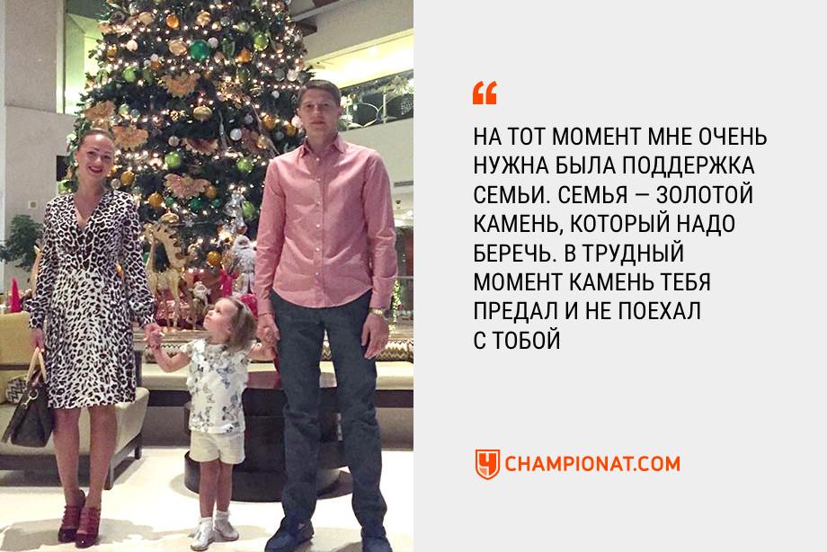 «Казалось, что я ухожу из жизни...» Что происходит с бывшим вратарём ЦСКА Чепчуговым