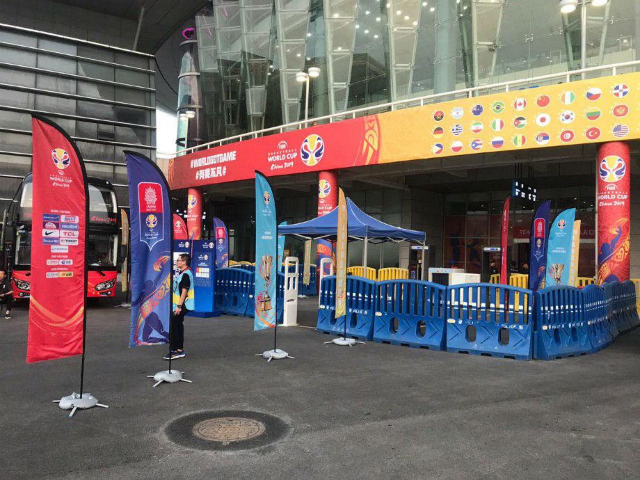 Чемпионат мира по баскетболу-2019. Южная Корея — Аргентина. Арена «Ухань Гимназиум»