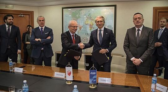 «Црвена Звезда» и «Газпром Нефть» продлили соглашение до 2020 года