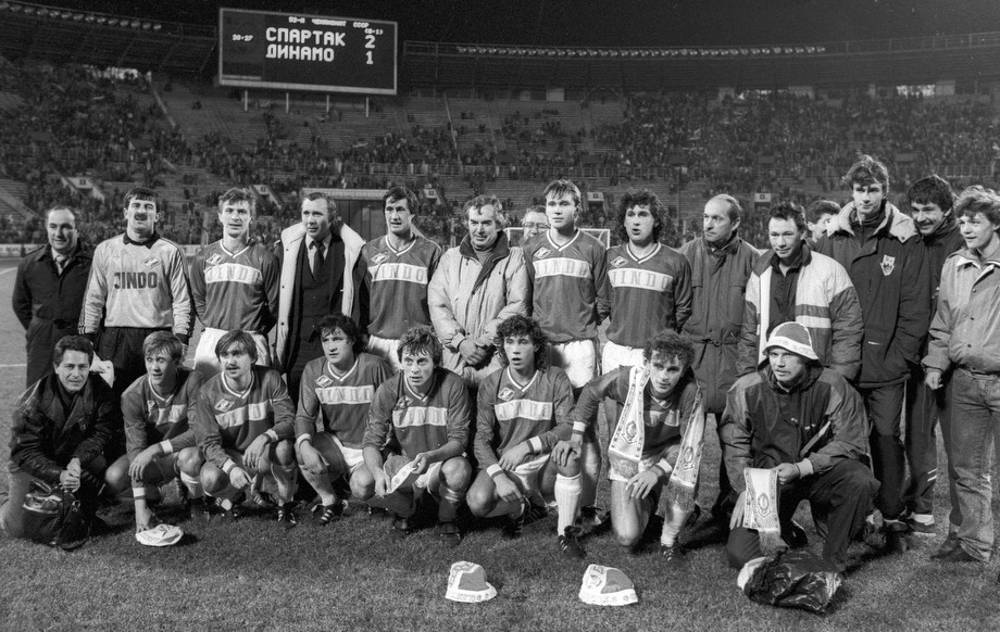 «Спартак» конца 80-х