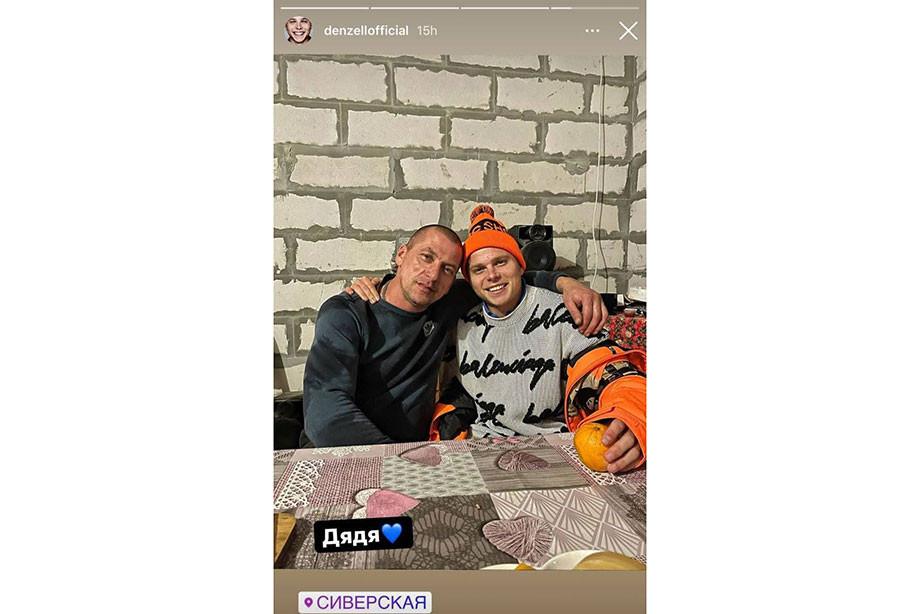 Данил Круговой (справа) с дядей