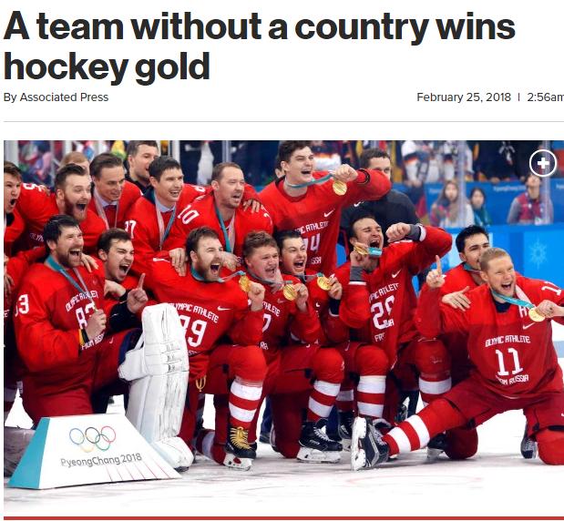 Русские хоккеисты одержали величайшую победу— Газзаев