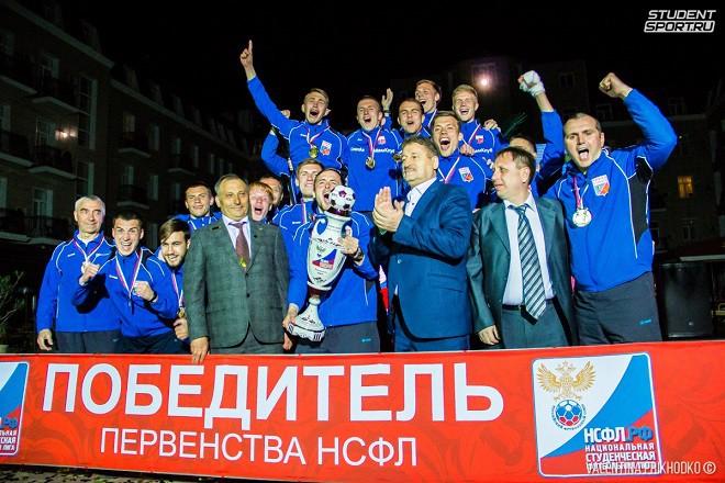 Студенты СГАФКСТ выиграли первенство Национальной студенческой футбольной лиги