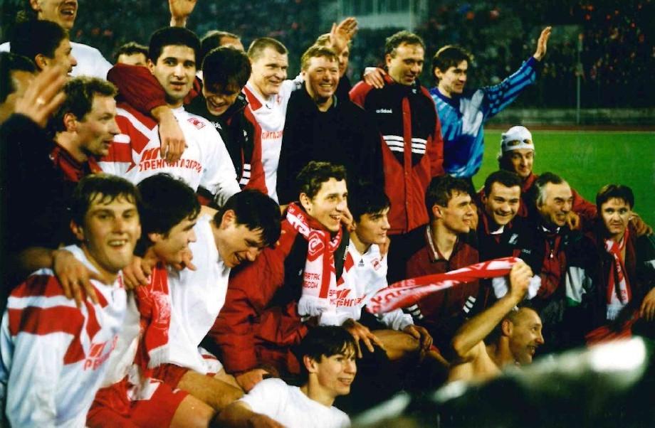 «Спартак» — чемпион 1996 года