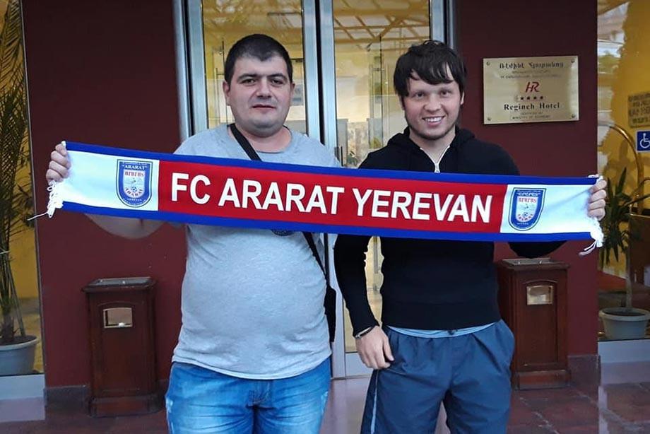 Александр Козлов (справа) — в ереванском «Арарате»