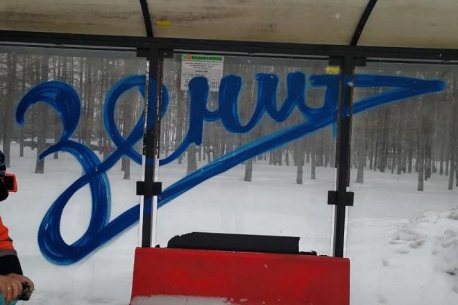В Уфе вандалы расписали надписями «Зенит» дома и остановки возле стадиона