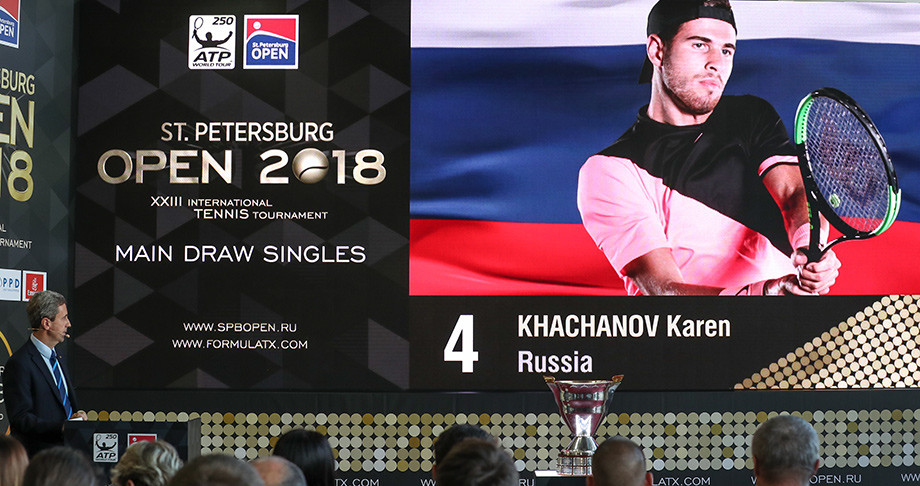 Южный завершает карьеру игрока. Как прошла жеребьёвка St. Petersburg Open
