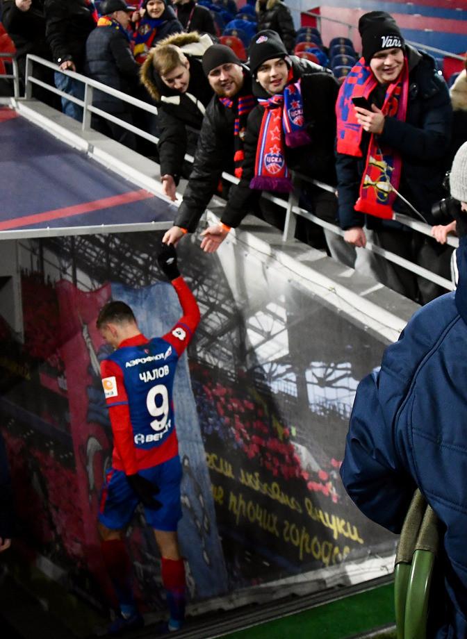 Угадайте, кто из игроков ЦСКА набил тату с Роналдо? Лучшие фото 17-го тура РПЛ