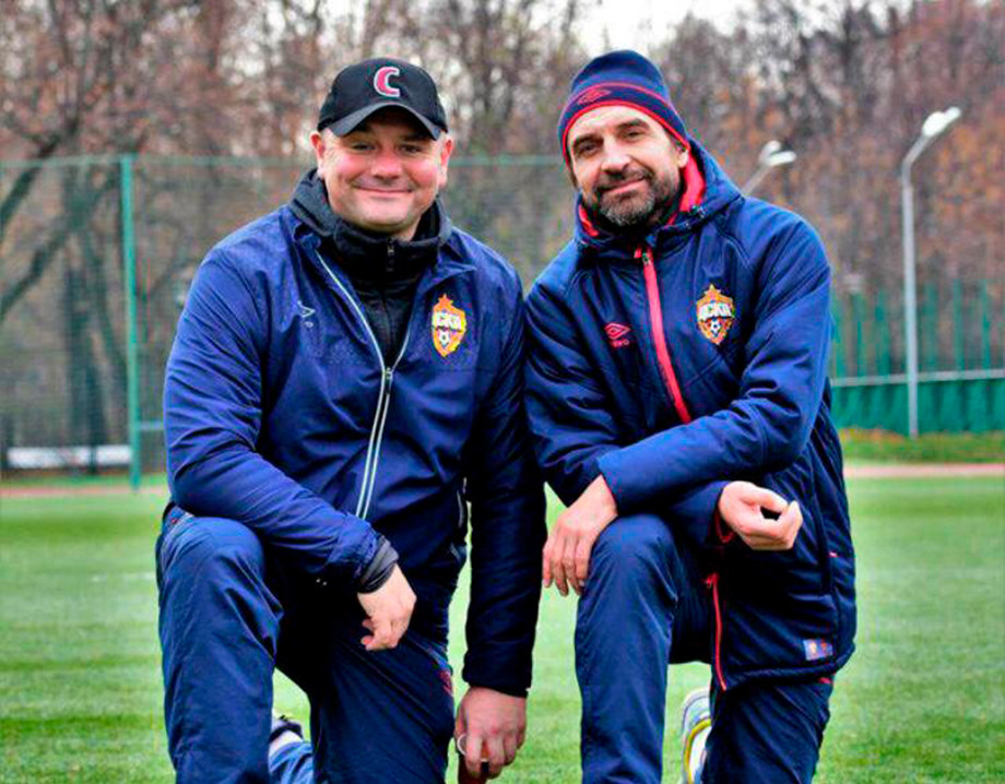 Дмитрий Карсаков (справа) — старший тренер ДЮФА ЦСКА