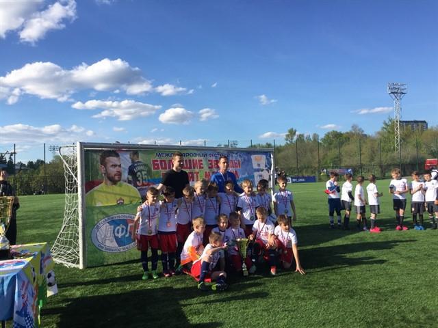 Акинфеев наградил победителей именного дивизиона детского турнира