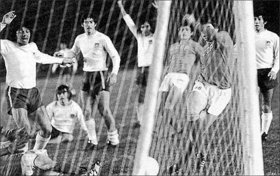 СССР — Чили — 0:0. 26 сентября 1973 года. Первый стыковой отборочный матч второго этапа чемпионата мира – 74