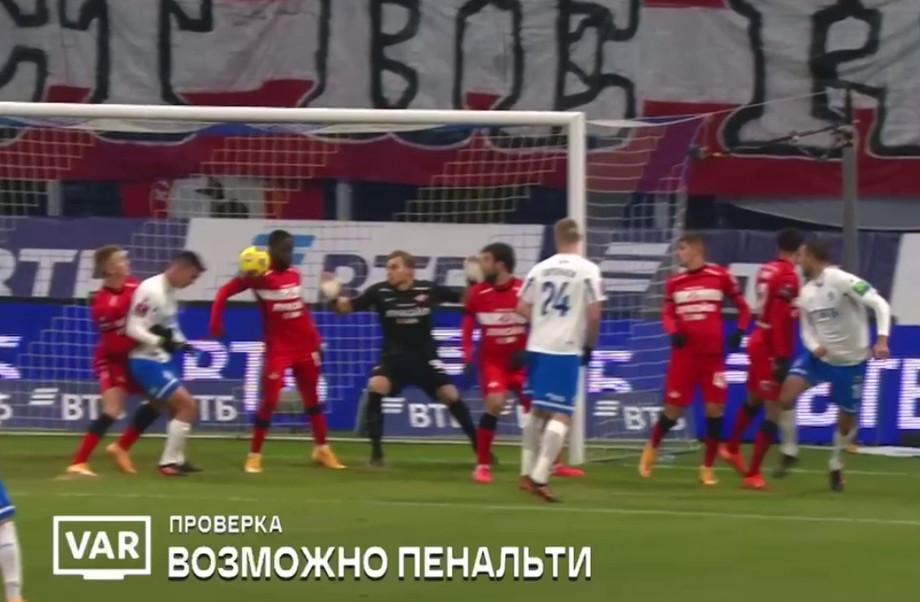 «Судья забыл правила!» «Спартак» проиграл в дерби из-за выдуманного пенальти?