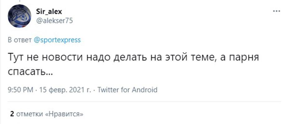«Аллах наградил большим сердцем». В соцсетях боятся за жизнь экс-вратаря ЦСКА Чепчугова