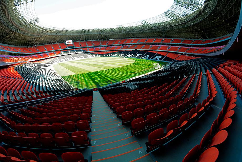 «Донбасс Арена» сегодня