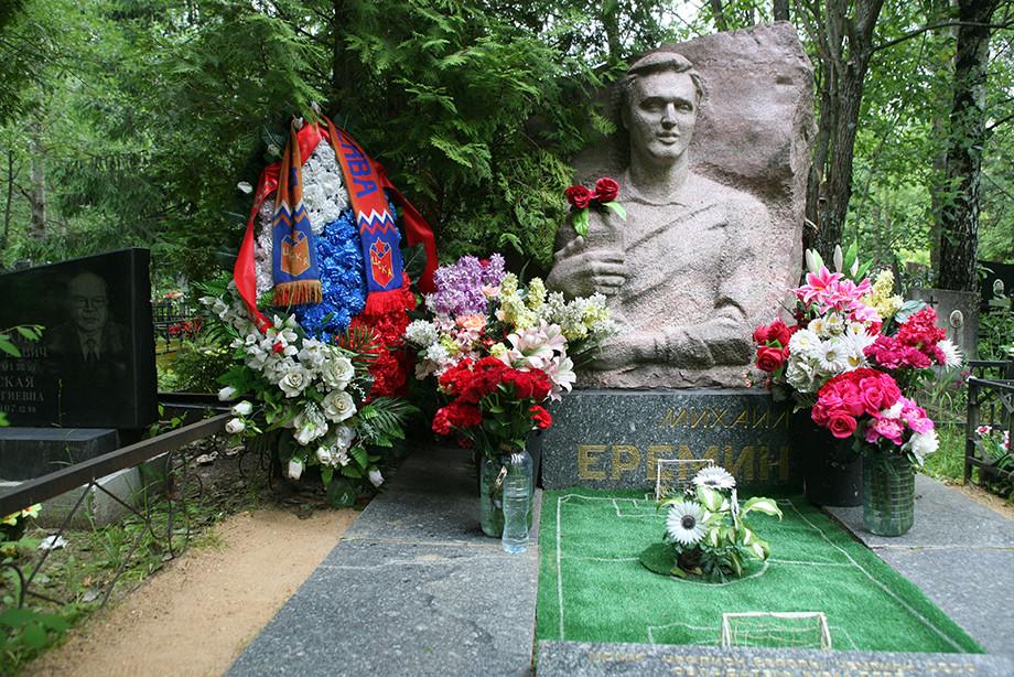 Могила Михаила Ерёмина в Зеленограде