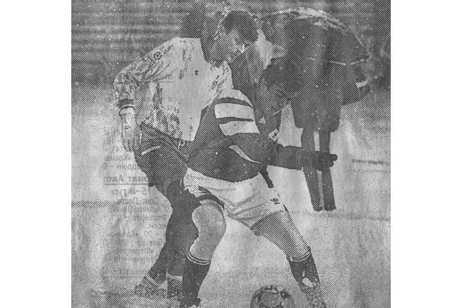«Снежное» дерби 1993 года