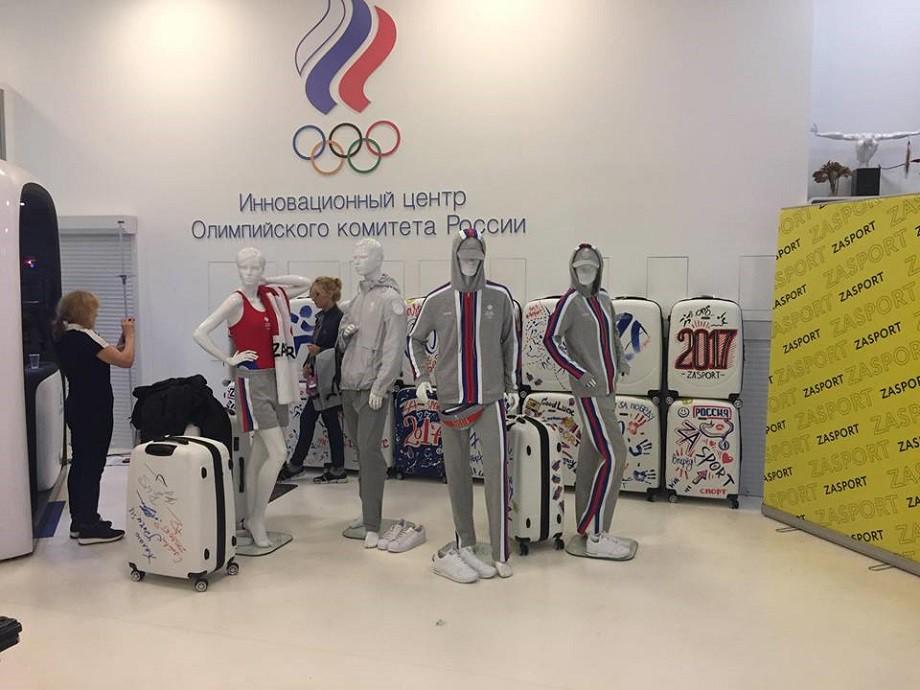 Презентация первой формы отнового поставщика олимпийской сборной Российской Федерации