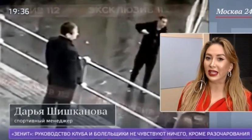 Дарья Шишканова, подруга Кокорина