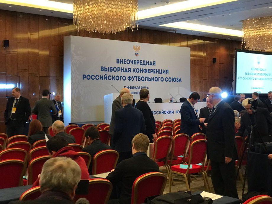 Дюков единогласно избран президентом РФС. Как это было