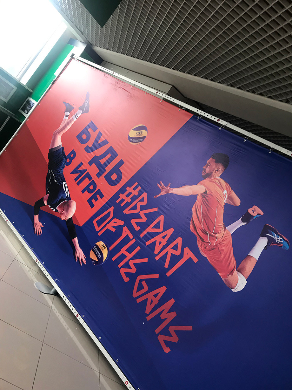 Сборная России по волейболу выиграла первый матч на этапе Лиги наций в Уфе