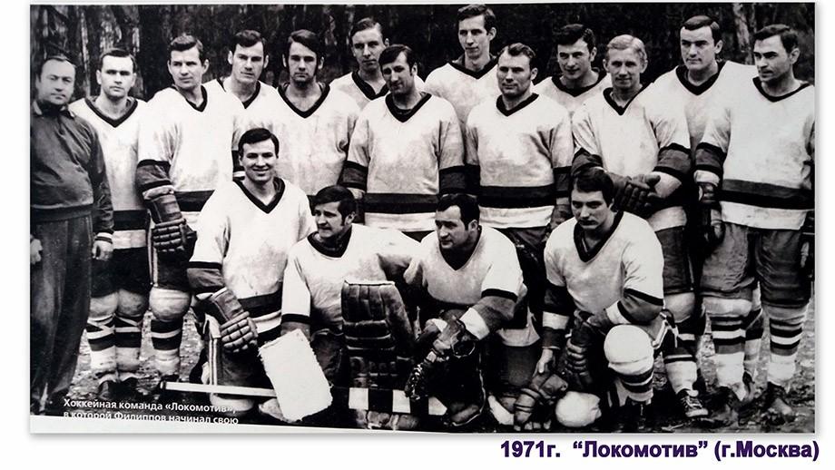 1971 год, московский «Локомотив». Вакуров — второй слева в верхнем ряду. Крайний справа — Виктор Якушев, третий справа — Виктор Цыплаков