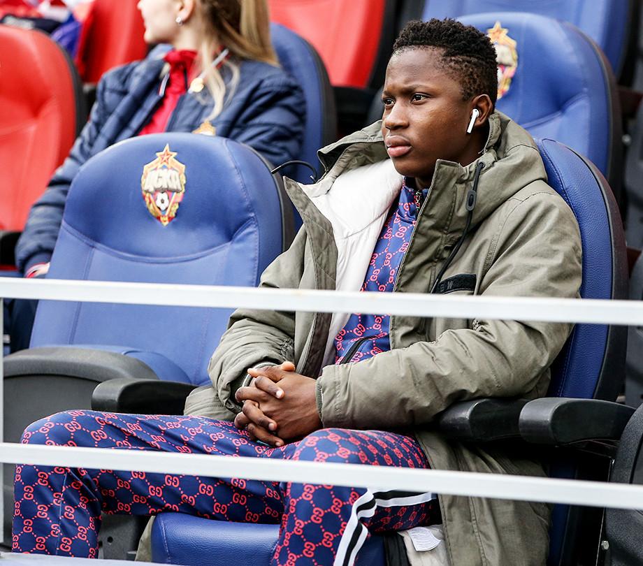 Lassana N`Diaye
