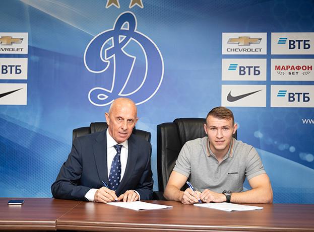 «Динамо» объявило о переходе Паршивлюка