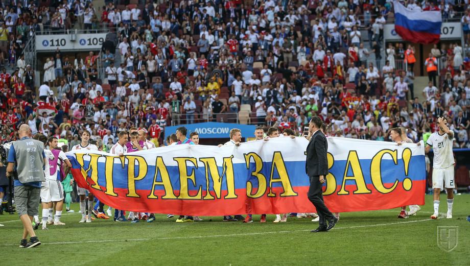 Дзюба: увидел баннер «Мы играем для вас» и думаю, кто это у нас такой оптимист?