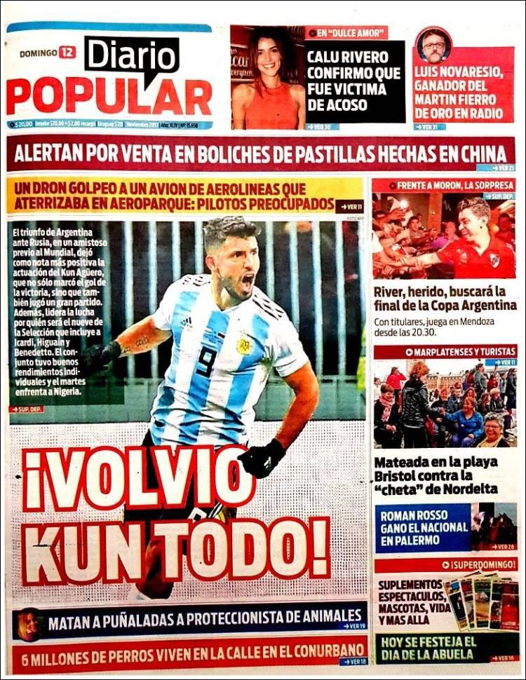Без Месси наша сборная никому не нужна. СМИ Аргентины после игры с Россией
