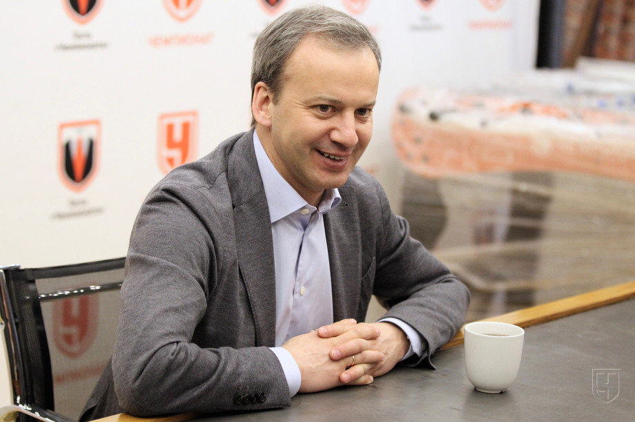 Аркадий Дворкович в гостях у «Чемпионата»