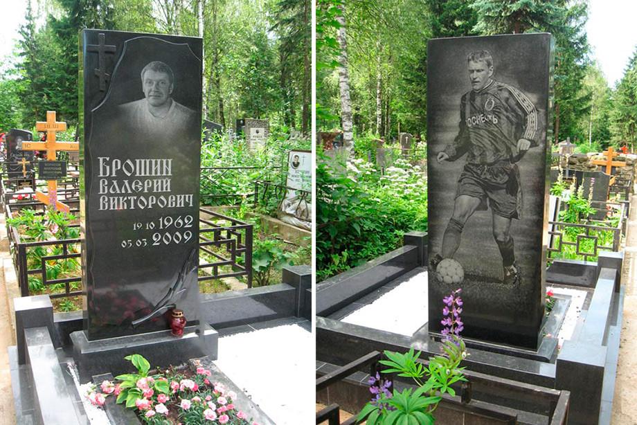 Могила Валерия Брошина на Хованском кладбище