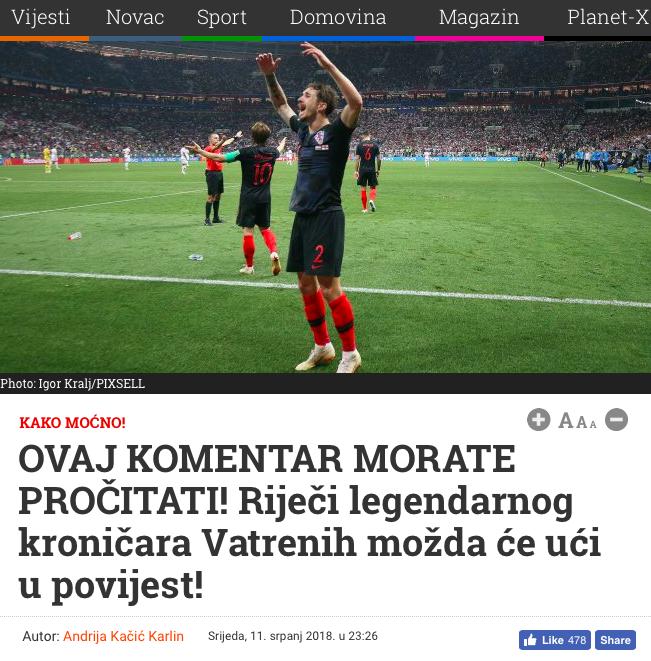 «А ведь Украина едва не лишила хорватов финала чемпионата мира»