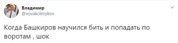 «Возможно, самый умный в лиге». Русский футболист Башкиров удивляет поляков