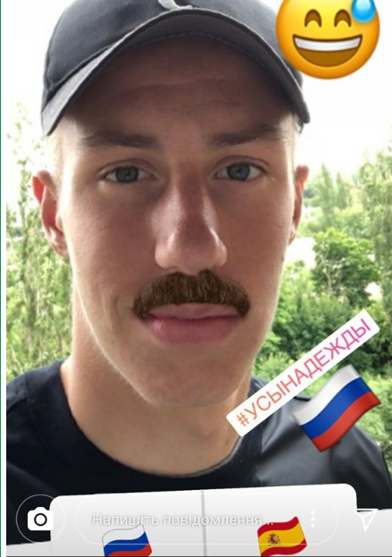 Вратаря «Карпат» выгнали из клуба за поддержку сборной России на ЧМ-2018