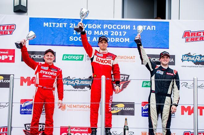 Призёры I этапа Кубка России Mitjet-2017