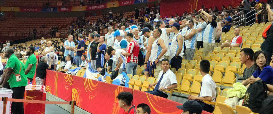 Чемпионат мира по баскетболу-2019. Арена «Ухань Гимназиум»