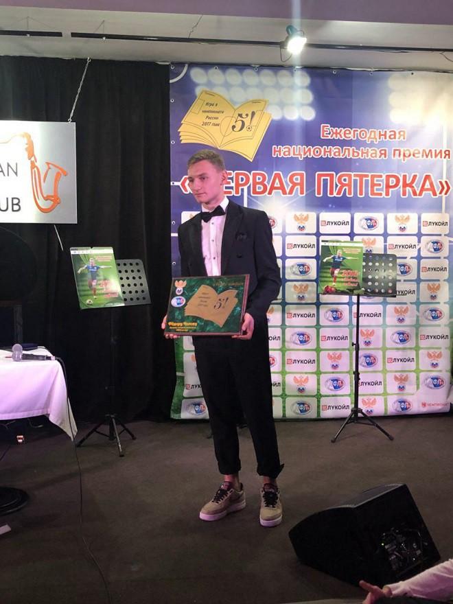 Нападающий ЦСКА Чалов награждён премией «Первая Пятёрка»