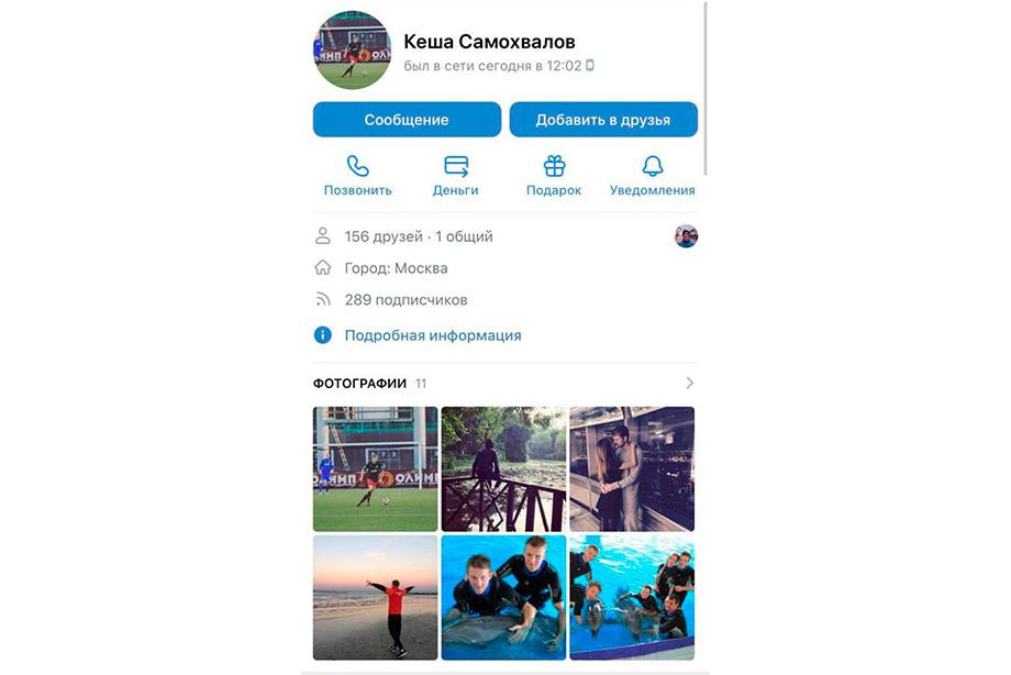 Футболист Самохвалов умер на пробежке, что случилось, причины, кто такой