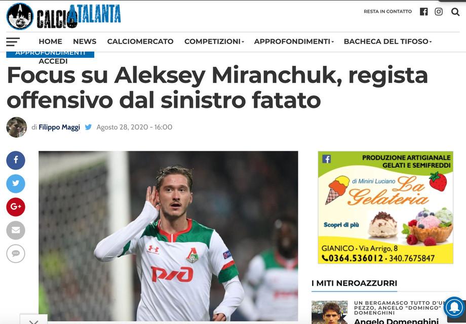 Фанаты «Милана» сожалеют о выборе Миранчука. В Бергамо довольны сделкой