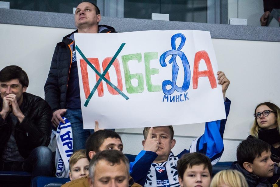 Горди Дуйера выгнали из минского «Динамо». Давно пора