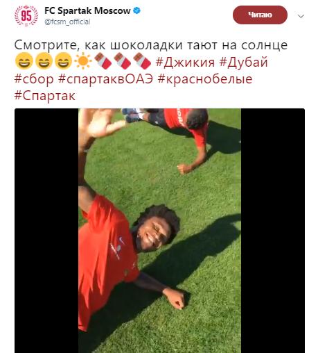 FARE: это неправильно, что крупнейший клуб России допускает расистские намёки